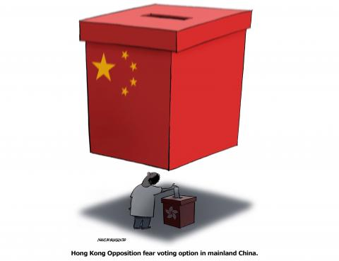 Hong Kong Votes cast in Mainland China.