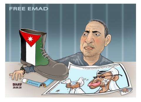 Freedom for Emad