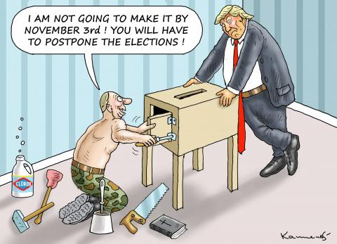 POSTPONE THE ELECTIONS