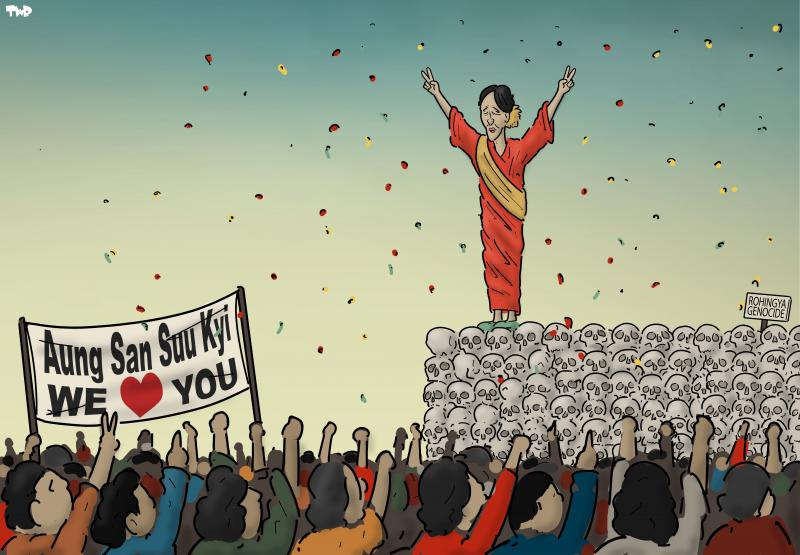 Cartoon about Aung San Suu Kyi