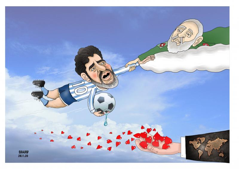 world football star ,Maradona Passed away  !