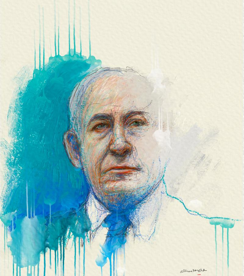 9th Prime Minister of Israel