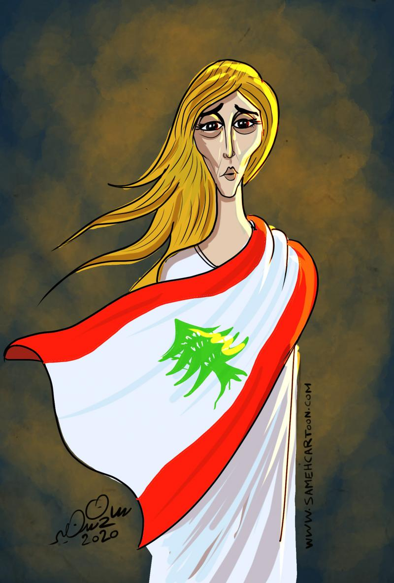 Fairuz tears for lebanon
